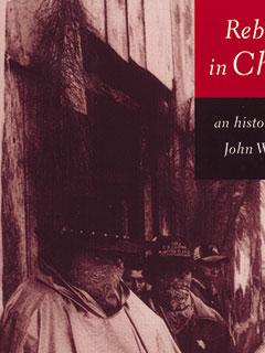 John Womack Jr.