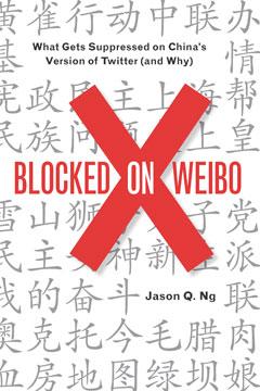 Blocked on Weibo