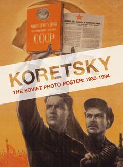 Koretsky
