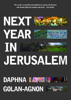 Next Year in Jerusalem